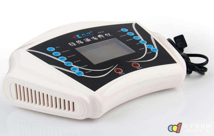颈椎病治疗仪