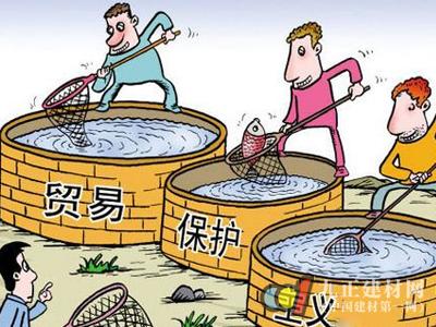 反倾销当道 卫浴企业难出国门