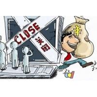 倒闭潮+TPP双重夹击 瓷砖业或将大转移
