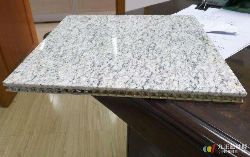 【石材蜂窝板】 - 石材蜂窝板的特点