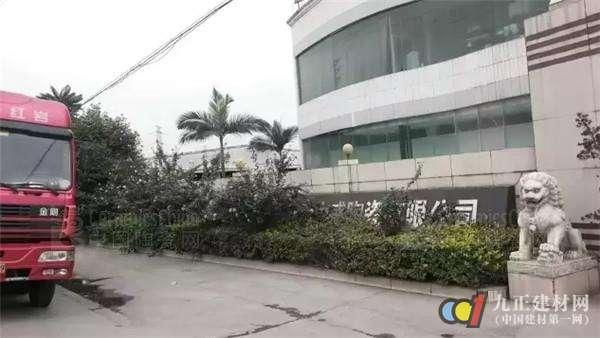 乐山中盛陶瓷负债2.2亿 欲重组新公司