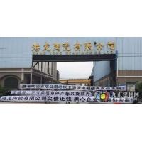 港龙陶瓷众供应商和5亿空头支票的较量