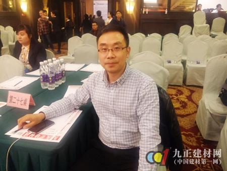 圣鸽在2015中国建材家居创新发展总裁高峰论坛现场
