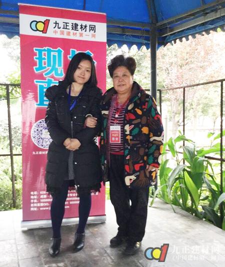 长风商贸在2015中国建材家居创新发展总裁高峰论坛现场