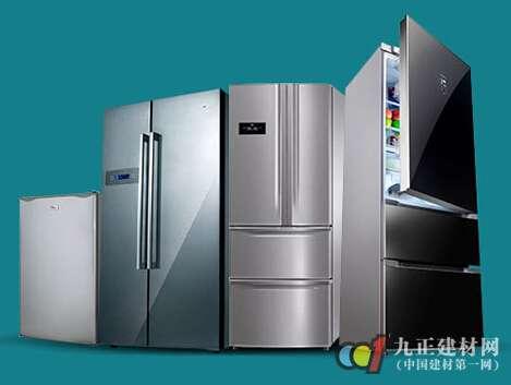 冰箱排水孔图解 新飞