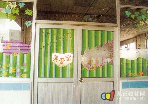 幼儿园开关边框装饰