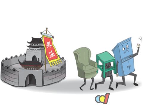 水性漆改造成难题 北京90%家具厂即将外迁