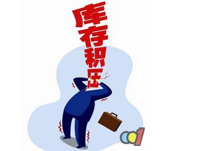 """库存积压成为卫浴行业""""魔咒"""""""