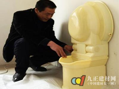 重庆父子研发出3D打印马桶