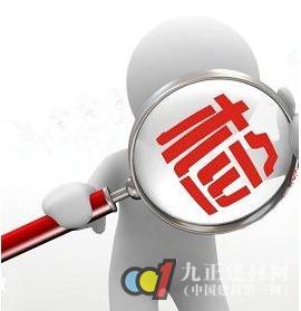 质检总局:家用燃气灶产品合格率为86%