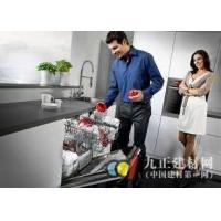 嵌入式洗碗机:高端趋势凸显