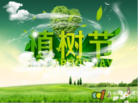 瑞澄整木定制:3.12植树节 享受绿色家居生活