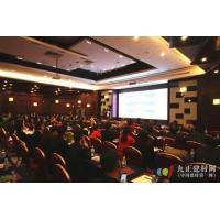 玉兰墙纸客户委员会北京站