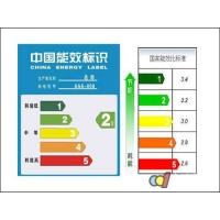 2016年6月1日起燃气热水器新国标实施