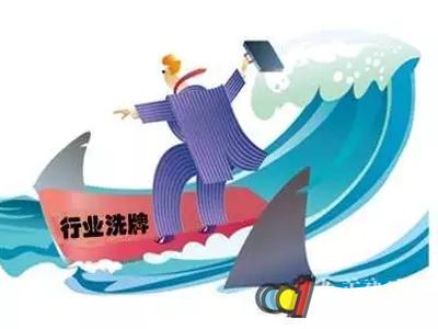中国人口红利现状_人口红利情况研究