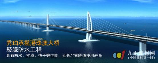 """秀珀:造就港珠澳超级跨海大桥的""""铁军""""英雄"""