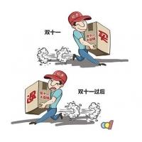 双十一退货率居高不下 地板企业应该做些啥?