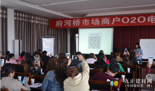 11月30日府河桥市场电商平台将上线 扬帆起航