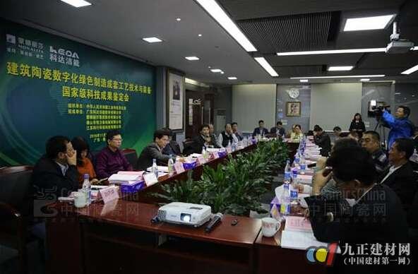 陶瓷业首个国家级环保科技项目通过鉴定