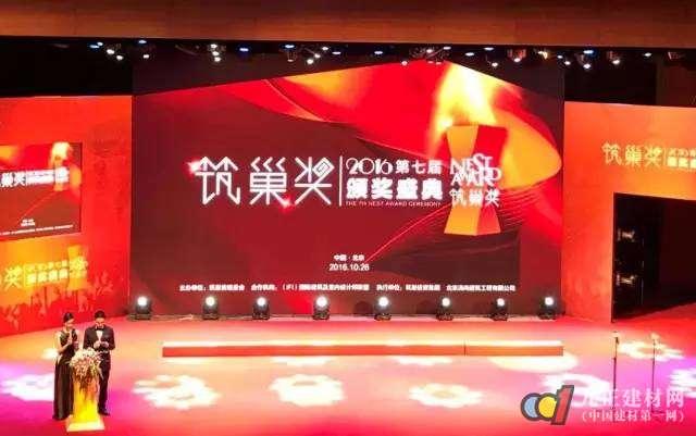 红星·家倍得设计师陈诗锦 荣获第七届筑巢提名奖!