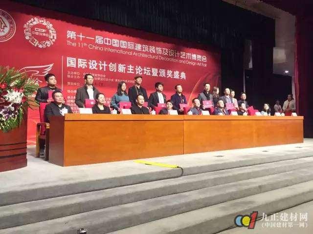"""红星·家倍得荣获""""十大最具影响力设计机构""""奖项"""