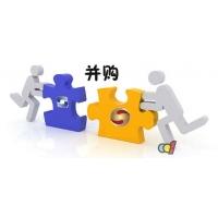 帅康集团:若并购成功,是双赢