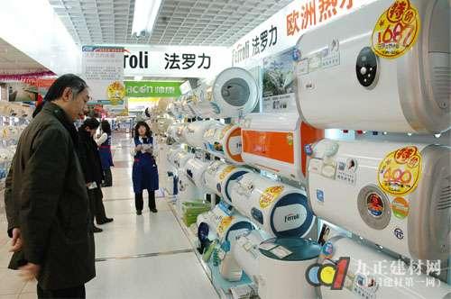 增长放缓 热水器厂商掘金商用市场