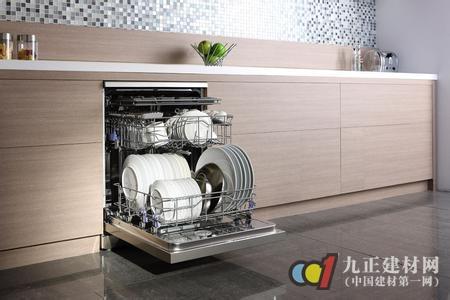 首个洗碗机漂洗性能测试方法公布