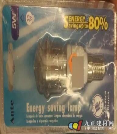 国产节能灯因质量问题被欧盟召回