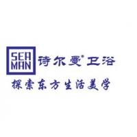 高档卫浴 高端品牌诗尔曼青花瓷卫浴诚招加盟商