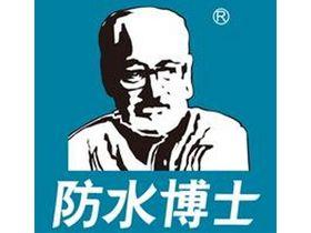 防水博士招商项目介绍