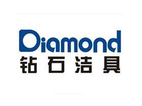 钻石洁具&奥尔氏卫浴华北销售订单中心