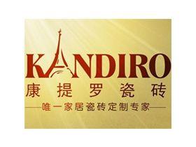 贵州康提罗瓷砖招商加盟