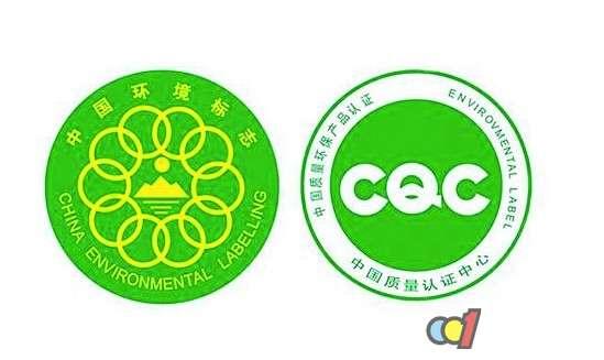 logo logo 标志 设计 图标 549_327图片