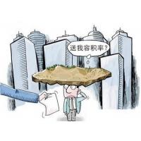 建筑容积率