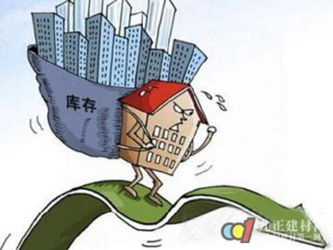 2017中国家居业竞争态势将更加严峻