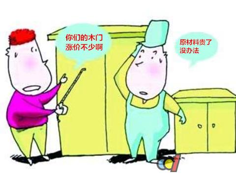 原材料价格倍增 木门厂商岂能坐以待毙?!