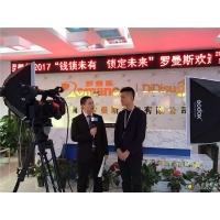 中国建博会(上海)系列活