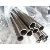 不锈钢管材种类,不锈钢管材的图片