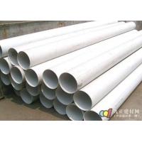 PVC管排水管,pvc管排水管种类图片