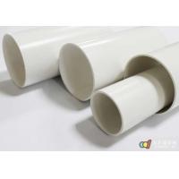 PVC管排水管产品图1