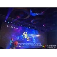 2016年中国智能电视运营大数据发布会