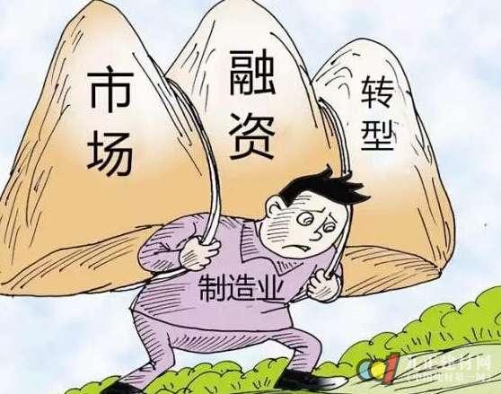 """""""十句大实话""""揭示中国LED显示屏行业现状"""