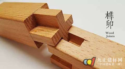 宜家推出以榫卯结构为基础设计的一系列家具