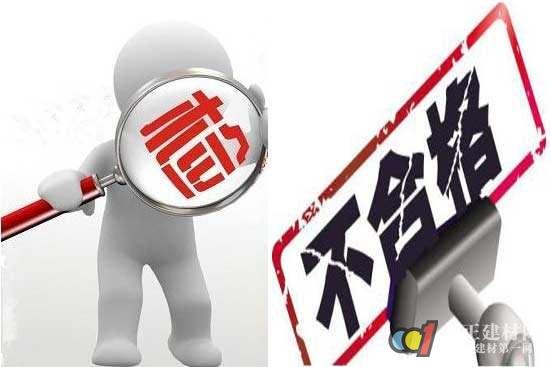 安徽:抽检40组电压力锅 不合格1组
