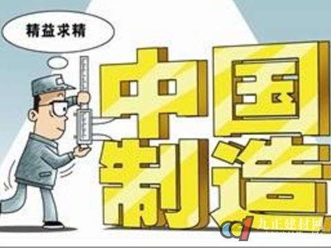 怎样应对中国家具制造业大而不强的难题?