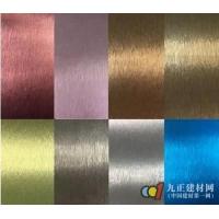 PPG推出納米色漿制備的氟碳透明涂料