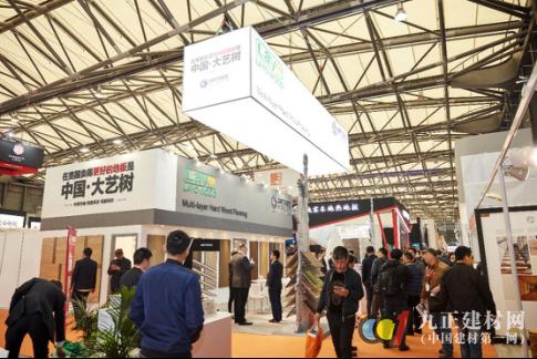 开业一年就赚钱,大艺树地板领衔第十九届上海地面材料展