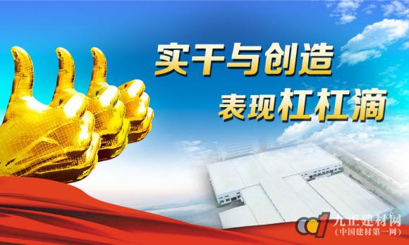 中构新材楼承板领域获得六项国家实用新型专利