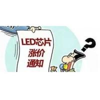 LED芯片产业集中度将继